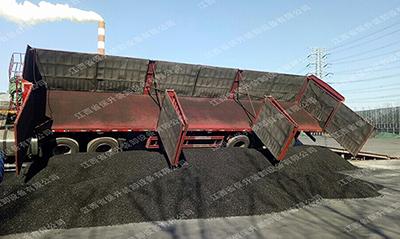 煤炭卸车平台