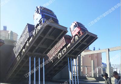 河北液压卸车翻板机要如何设置