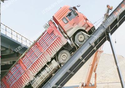 液压翻板卸载货物的过程是怎样的?