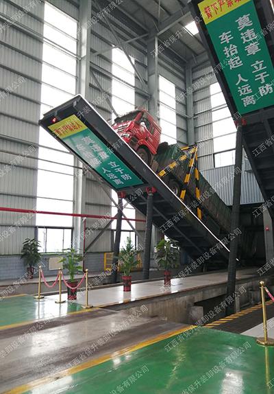 福建液压翻板卸车机厂家