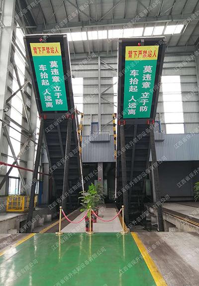 江西保升液压翻板卸车机产品介绍