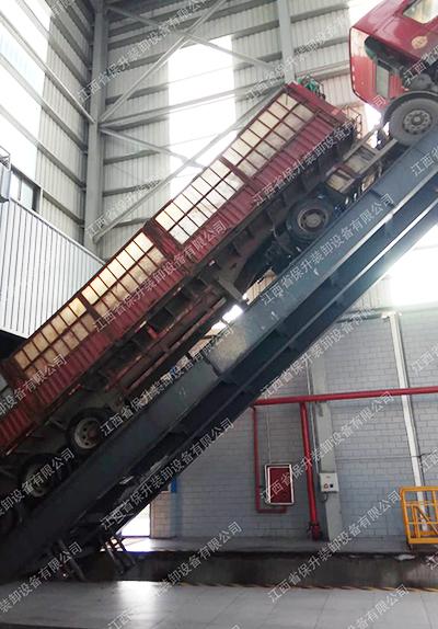 液压翻板卸车机卸货平台广泛应用