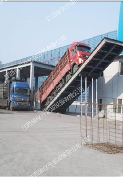 卸车机设备的稳定性好运行可靠