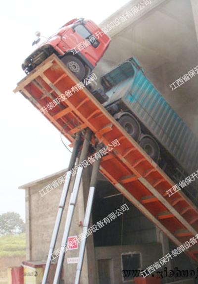 广西水泥专用卸车机