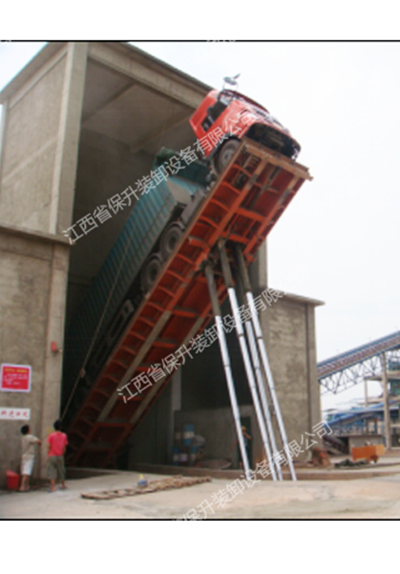安徽两侧支撑后翻卸车机