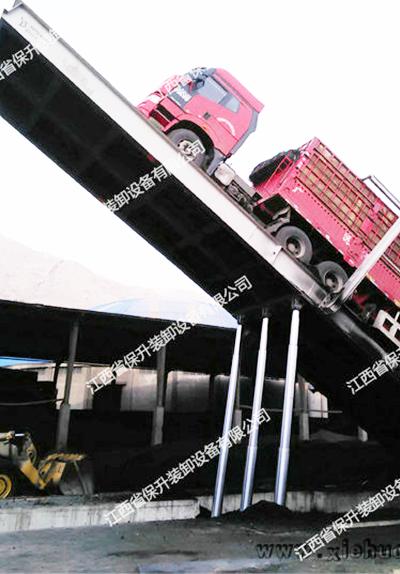 移动式卸车机