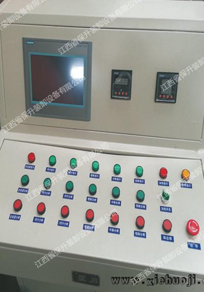 广西液压卸车机控制系统